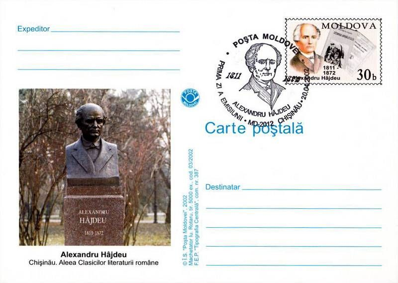 Postcard: Alley of Classical Romanian Literature in Chișinău: Alexandru Hâjdeu (Address Side)