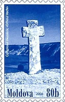 Fixed Stamp: Ancient Cross