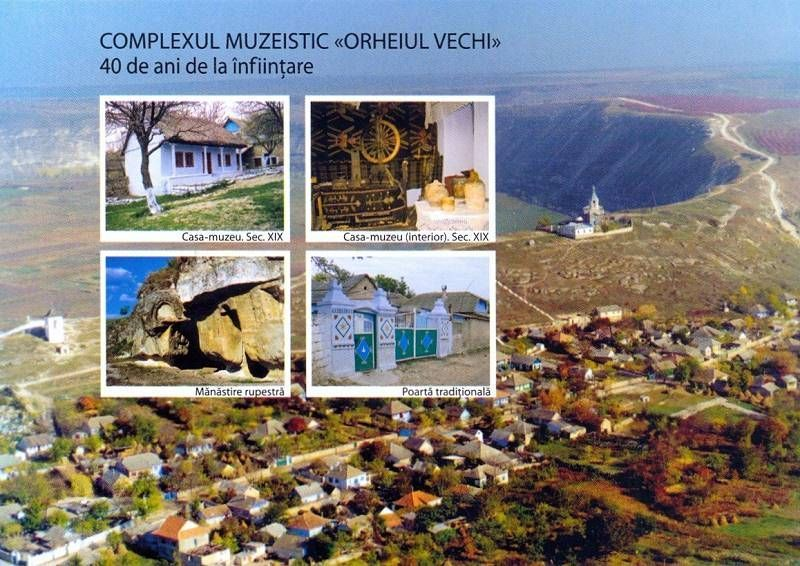 Postcard: Scenes from the Museum Complex «Old Orhei» (Picture Side)