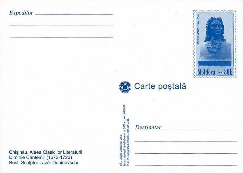 Postcard: Alley of Classical Romanian Literature in Chișinău: Dimitrie Cantemir (Address Side)
