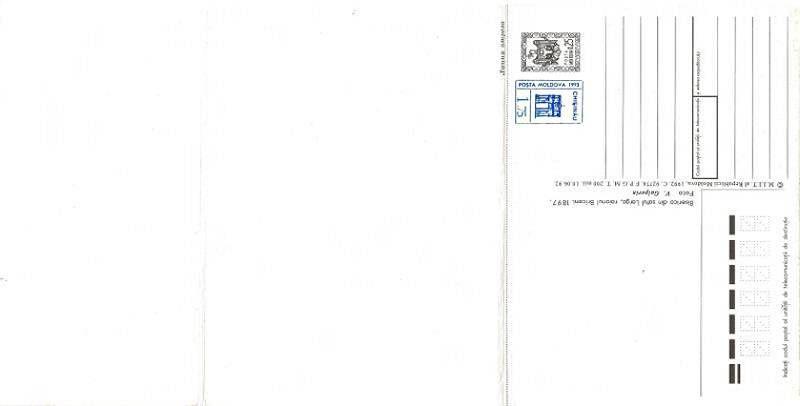 Postcard: Larga Village Church / Donici Family Chapel (№ P2jPF) (Address Side)