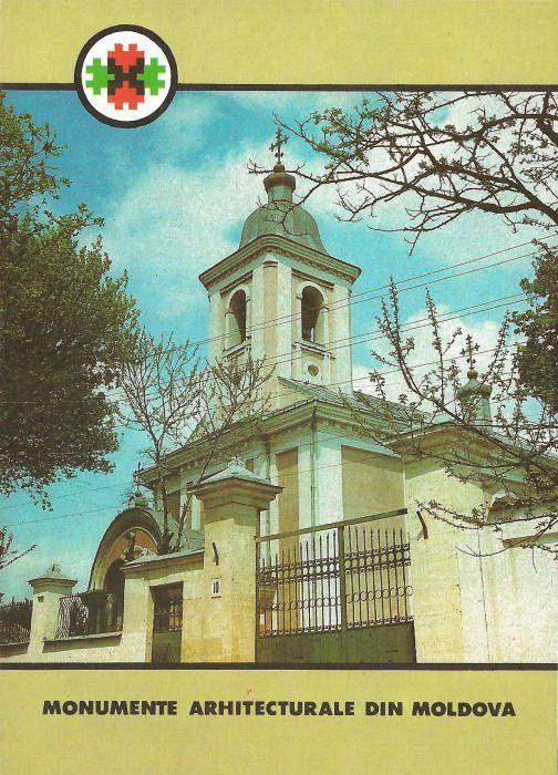 Postcard: Church of the Annunciation, Chișinău (№ P2a) (Picture Side)