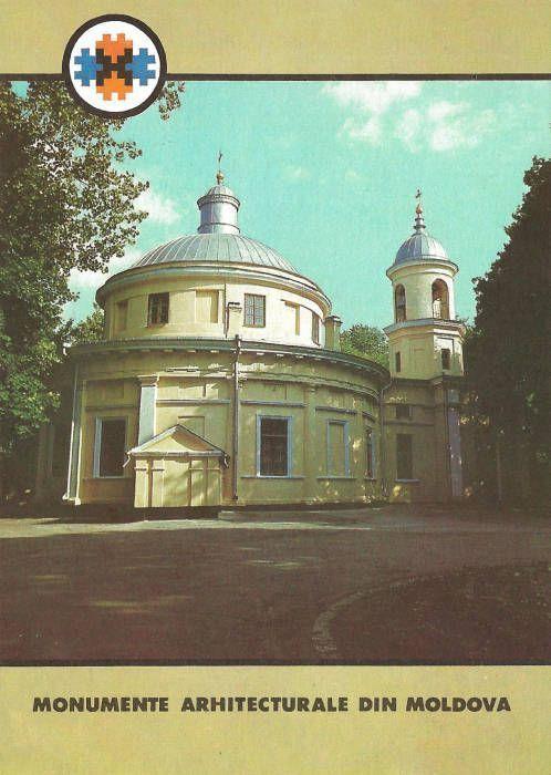 Postcard: All Saints Church, Chișinău (№ P2b) (Picture Side)