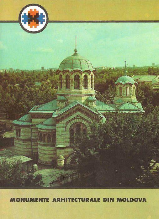 Postcard: Church of Saint Panteleimon, Chișinău (№ P2e) (Picture Side)