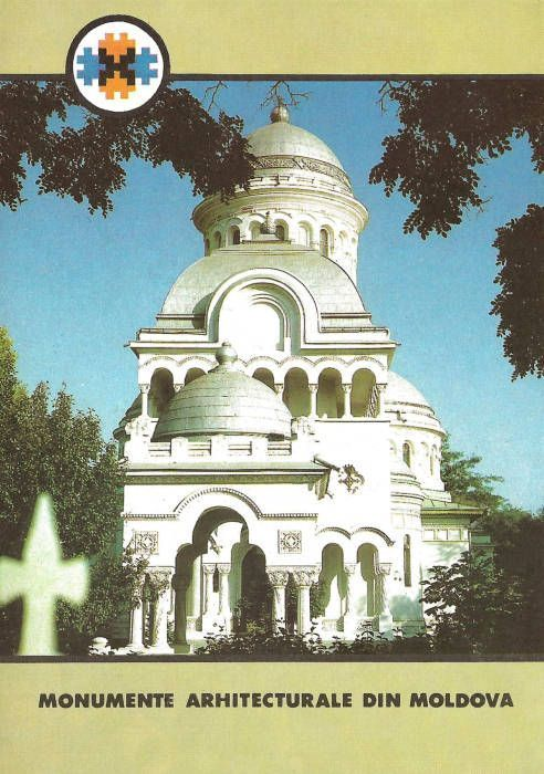 Postcard: Cathedral of the Saints (the Holy Emperors) Constantine and Helena, Bălți (№ P2h) (Picture Side)
