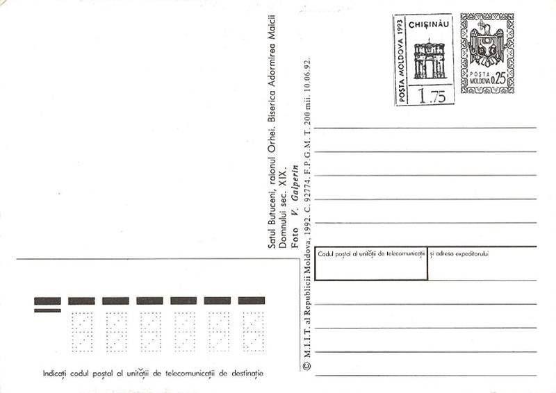 Postcard: Church of the Assumption, Butuceni, Orhei (№ P2i) (Address Side)