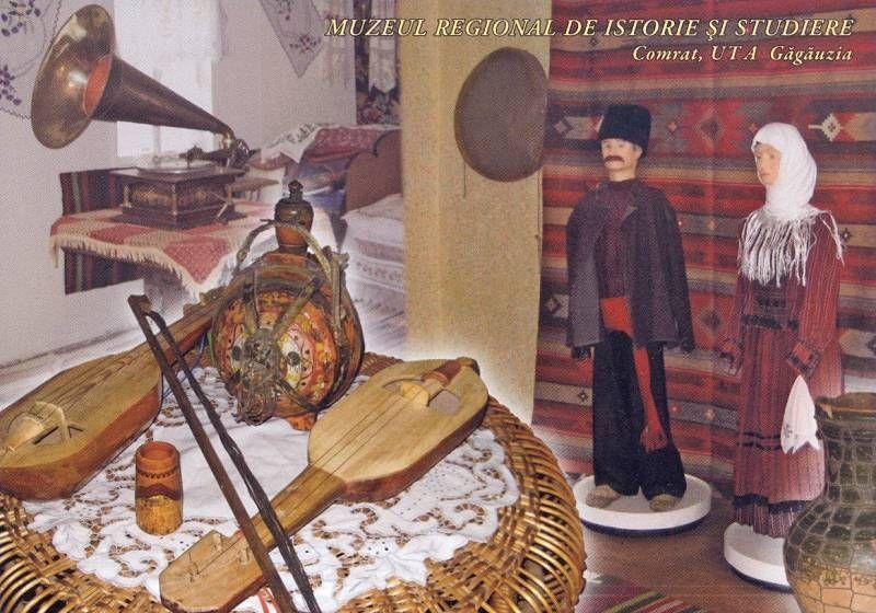Открытки дореволюционные, гагаузские открытки