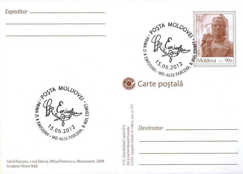 Postcard: Mihai Eminescu. Monument. Edineț (Address Side)