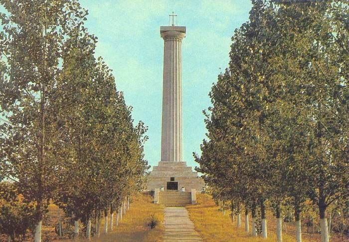 Postcard: Moldavian SSR: Monument to the Battle of Cahul (Picture Side)