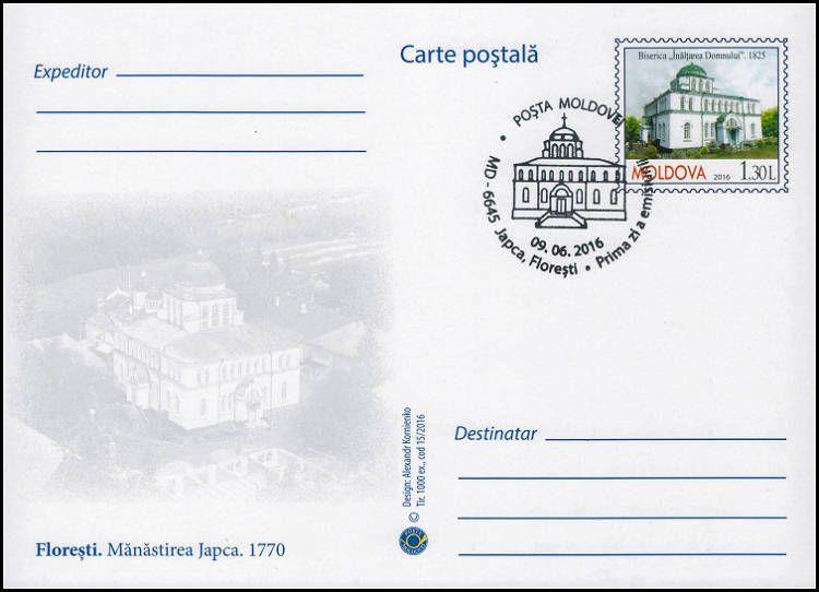 Postcard: Japca Monastery (Address Side)