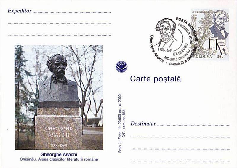 Postcard: Alley of Classical Romanian Literature in Chișinău: Gheorghe Asachi (Address Side)