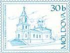 Church of St. Gheorghe, Taraclia