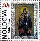 Icon: St. Mitrofan