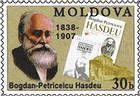 Bogdan Petriceicu Hasdeu (1838-1907), Writer