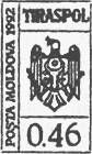 Tiraspol (Black)