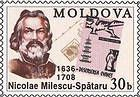 Nicolae Milescu (Spătaru) (1636-1708), Writer