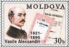 Vasile Alecsandri (1821-1890), Poet