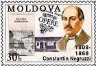 Constantin Negruzzi (1808-1868), Poet
