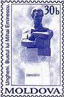 Bust of Mihai Eminescu, Ungheni