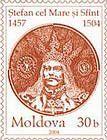Ștefan cel Mare (1433-1504), Prince of Moldavia