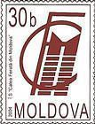 № P118e - Logo of the State Enterprise «Railways of Moldova» (CFM)