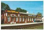 Gîrbova Station