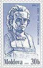 Mihai Eminescu. Bust. Bălți