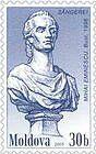 № P122 - Mihai Eminescu. Bust. Sângerei