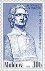 Mihai Eminescu. Bust. Ștefânești, Florești