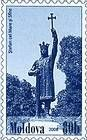 Monument to Ștefan cel Mare in Chișinău (1923)