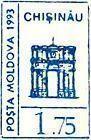 № P12Ae - Chișinău (Blue)