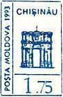 № P12Ad - Chișinău (Blue)