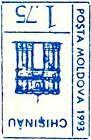 Chișinău (Blue) - Inverted