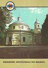№ P12b - All Saints Church, Chișinău (№ P2b)