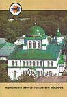 Church of The Transfiguration, Japca Monastery (№ P2f)