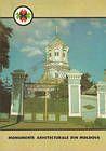 Church of Saint Parascheva, Ciadâr-Lunga (№ P2g)