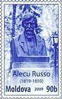 Alecu Russo (1819-1859), Poet