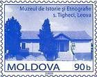 Museum of History and Ethnography, Tigheci, Leova