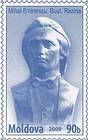 Mihai Eminescu. Bust. Rezina