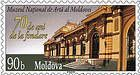 National Museum of Art of Moldova