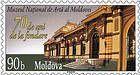 № P141 - National Museum of Art of Moldova