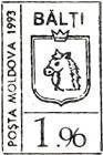 № P15i - Bălți (Black)