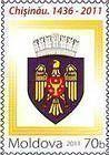 Arms of the City of Chișinău