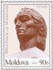 Mihai Eminescu. Monument. Hîncești