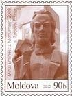 Mihai Eminescu. Monument. Edineț