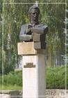 Mihai Eminescu. Monument. Ungheni