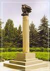 Mihai Eminescu. Monument. Leova