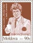 Nicolae Sulac (1936-2003), Musician