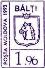 № P15A - Bălți (Blue)