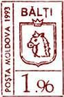 № P15B - Bălți (Red)